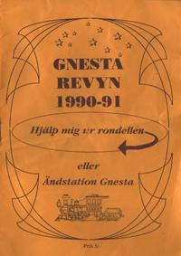 1990-91_200px_w